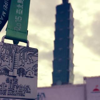 2015年台北马拉松