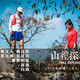 2018 #Trail Explore 山径探索年终赛-老山