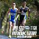 2015李宁10K路跑赛青岛站(官方授权预报名)