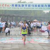 光明乐跑半程马拉松接力赛 II