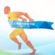 2015 南北湖18公里挑战赛
