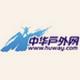 2015 池州•杏花村绿色生态嘉年华欢乐跑