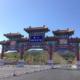 2015 北京西山半程山地马拉松