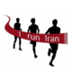 伊朗国际马拉松