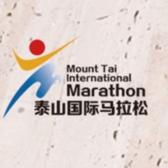 2019 泰山国际马拉松赛