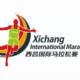 2019 西昌邛海湿地国际马拉松赛