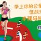 2019兴化国际半程马拉松赛