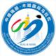 2016首届中国瑞丽马拉松赛