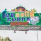 海诚控股·北纬21°第二届勐腊热带雨林跨境越野赛
