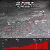 2020 鹏城第一峰-深圳之巅山径快闪赛