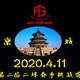 2020 京城二环春季挑战赛