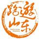 """2018""""跑游山东""""邹平·码头站""""沿着黄河去码头""""半程国际马拉松"""