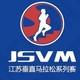 别克·江苏垂直马拉松系列赛-新百南京中心站