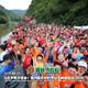 马孔多跑步装备·2018第四届北京百里山水画廊森林马拉松