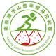 南京溧水山地半程马拉松