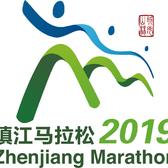 2019 镇江国际马拉松赛