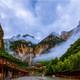 2020年太行山越野系列赛·壶关八泉峡站(赛事取消)
