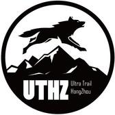 2020 UTHZ?   天狼•杭州100越野賽