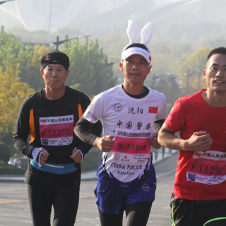 2016泰山国际马拉松赛