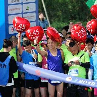2018 金坛茅山山地半程马拉松赛