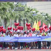 2018深圳宝安国际马拉松赛