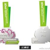 2014微山湖湿地马拉松奖牌