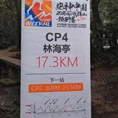 CP4 28.COM