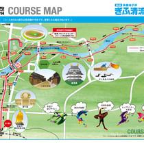 Course_l