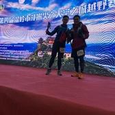 2019温岭斗米尖越野赛50KM
