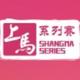 上海国际女子10k精英赛