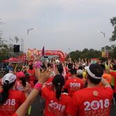 2018大鹏新年马拉松 - by单飞客