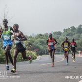 2018南京山地半程马拉松