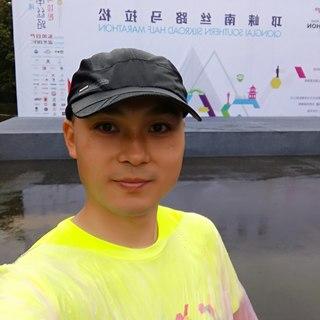 2016邛崃南丝路半程马拉松
