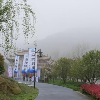 吴中四季赛灵岩山站比赛前