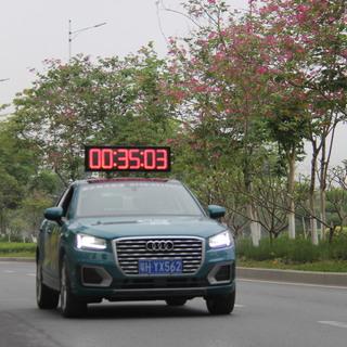肇庆健将拍摄10.5km处8:12至8:30