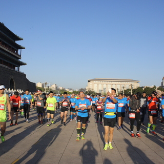 2018北京长跑节掠影