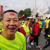 世界双遗·快乐武夷!2018武夷山国际马拉松赛12月2日武夷广场