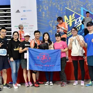2019上海国际半程马拉松