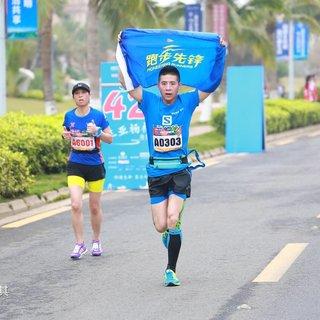 2017平安•富力海口马拉松赛