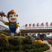 Kunming_shiboyuan