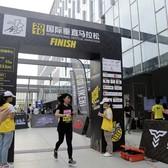 国际垂直马拉松富力新天地中心站终点选手照片