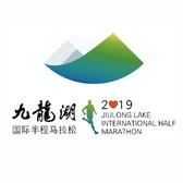 九龙湖(宁波)国际半程马拉松赛