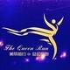 第二届2018苏州国际女子半程马拉松 女王跑®苏州站