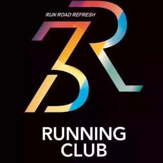 广州3R跑团