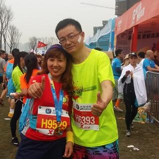 重庆国际马拉松