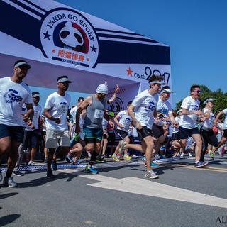 2015长城马拉松  Great Wall Marathon