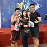 2019上海国际半程马拉松赛求婚仪式