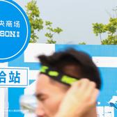 2018南京老山半程国际马拉松赛