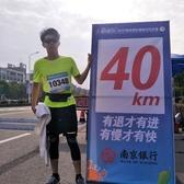 2017高淳马拉松