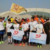 2016上海10KM欢乐跑